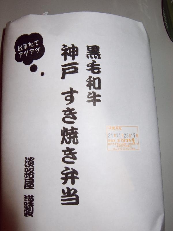 Dscf0831_2