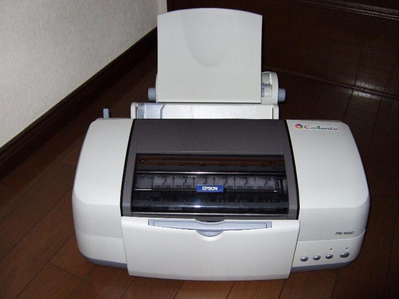 Dscf0864